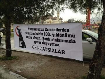 genc2